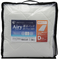 アイリスオーヤマ エアリー敷パッド専用カバー ダブル 厚さ約3.5cm ACP-D 1枚 (直送品)