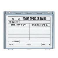 ユニット 樹脂製KYボード(防雨型) A4サイズ  320-33A 1枚 320-33A (直送品)