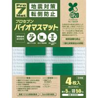 バイオマス耐震マット 1枚当たりサイズ:30×30×5mm B-N30G 1個(4枚入) プロセブン (直送品)
