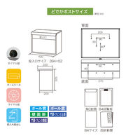 ケイ・ジー・ワイ工業 どでかポスト SGT-6600L