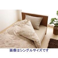 アイリスオーヤマ ヒートプラス羽毛掛け布団SD セミダブル 170×210cm FHPD-SD (直送品)