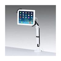 サンワサプライ 7~11インチ対応iPad・タブレット用アーム ホワイト (直送品)