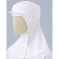 ミドリ安全 フード (ツバ付・マスク掛け・マジックタイプ) SHー211W ホワイト L 3189133605 1着  (直送品)