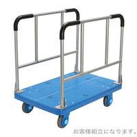 カナツー 静音樹脂製台車 長尺用300kg 両ハンドル PLA300-W (直送品)