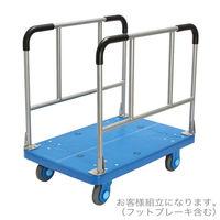 カナツー 静音樹脂台車長尺用300kgフットブレーキ付 PLA300-W-DS (直送品)