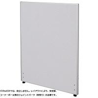 ナカバヤシ パーティション 布張り 高さ1200×幅700mm ライトグレー 1枚 (直送品)
