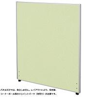 ナカバヤシ パーティション 布張り 高さ1200×幅800mm イエローグリーン 1枚 (直送品)