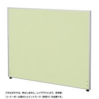 ナカバヤシ パーティション 布張り 高さ1200×幅1200mm イエローグリーン 1枚 (直送品)