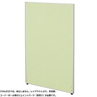 ナカバヤシ パーティション 布張り 高さ1800×幅1200mm イエローグリーン 1枚 (直送品)