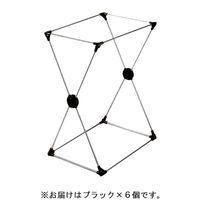 山研工業 ダストスタンド 45L(6個セット) ブラック