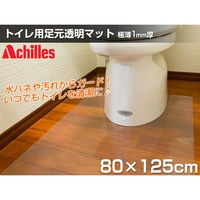 Achilles(アキレス) トイレ用フロアマット タテ125×ヨコ80cm クリア (直送品)