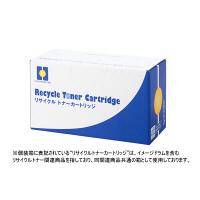 ハイパーマーケティング リサイクルドラム ID-C3EKタイプ (直送品)