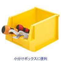 サンコー ハンガーラックコンテナー HL-2 20020700YE304 (直送品)