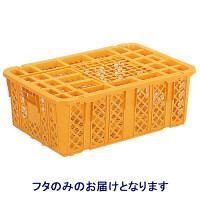 サンコー プラ網フタ (鶏篭2型) 70390100OR301 (直送品)
