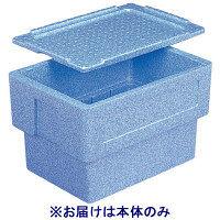 サンコー EPバケット #40 本体 76001300BLEP (直送品)