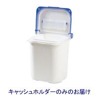 サンコー 保冷牛乳箱用 キャッシュホルダー 80016400TM (直送品)