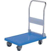 サンコー(SANKO) 静か台車クリーン SS(折り畳み式) 耐荷重150kg ブルー 80330206BL503 1個(直送品)