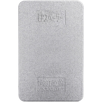 サンコー EPスペーサー1409T40BI 80440200GLEP (直送品)