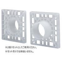 サンコー プラテクターS303B 80791600WHNA (直送品)