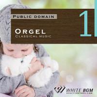 ホワイト 著作権フリーBGM・CD「オルゴール2枚セット」 (直送品)