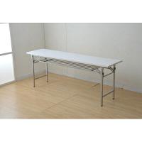 YAMAZEN(山善) 会議用テーブル 幅1800×奥行450×高さ695mm ホワイト (直送品)