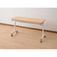 YAMAZEN(山善) 会議テーブル ウッドナチュラル/アイボリー 幅1200×奥行450×高さ700mm 1台 (直送品)
