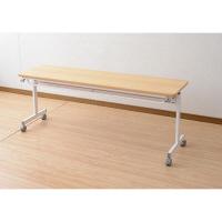 YAMAZEN(山善) 会議テーブル ウッドナチュラル/アイボリー 幅1800×奥行450×高さ700mm 1台 (直送品)