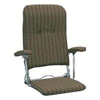 ミヤタケ(宮武製作所) 折りたたみ座椅子(肘付) ブラウン YS-1046 BR (直送品)