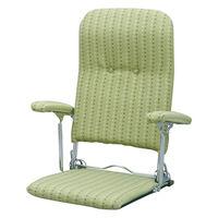 ミヤタケ(宮武製作所) 折りたたみ座椅子(肘付) グリーン YS-1046 GR (直送品)