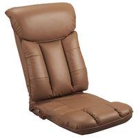 ミヤタケ(宮武製作所) スーパーソフトレザー座椅子 -彩- ブラウン YS-1310 BR (直送品)