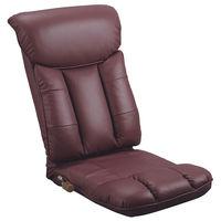 ミヤタケ(宮武製作所) スーパーソフトレザー座椅子 -彩-ワインレッド YS-1310 WIN (直送品)