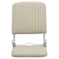 ミヤタケ(宮武製作所) 折りたたみ座椅子 ベージュ YS-424 BE (直送品)