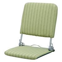ミヤタケ(宮武製作所) 折りたたみ座椅子 グリーン YS-424 GR (直送品)