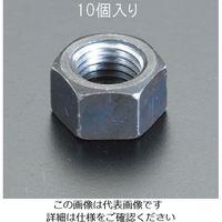 エスコ(esco) M6 六角ナット[一種](10個) 1セット(1300個:10個×130袋) EA949GG-106(直送品)