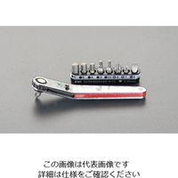 エスコ(esco) [+ ー Hex]ドライバーセット(オフセット型 ラチェット) 1セット(4組) EA562-9(直送品)