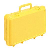 サンコー ハンディボックス T セット 20067401YE201 (直送品)