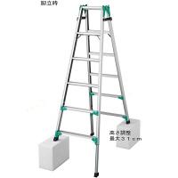 Hasegawa(長谷川工業) アルミ合金 はしご兼用脚立脚部伸縮式 6段 (6尺 192cm) RYZ1.0-18 1台 (直送品)