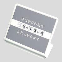 河淳 デジタルスタンド51D FM032 (直送品)