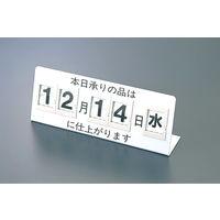 河淳 デジタルスタンド52D FM413 (直送品)