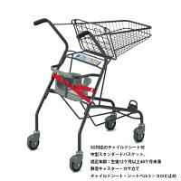 河淳 ショッピングカート29BN GA415 (直送品)