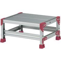 PiCa Corp(ピカコーポレイション) 踏台 アルミ合金 作業台 25cm ZG-1525 1台 (直送品)