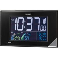 リズム時計 CITIZEN(シチズン) パルデジットネオン119 [電波 掛け/置き兼用時計] ブラック 8RZ119-002 1個 (直送品)