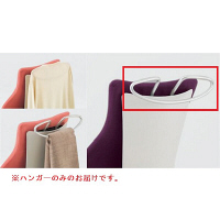 イトーキ チェアハンガー<カシコチェア専用> (直送品)