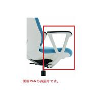 イトーキ ループ肘 ホワイト<トルテRチェア専用> (直送品)