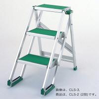 PiCa Corp(ピカコーポレイション) 踏台 アルミ合金 折畳式作業台 2段 50cm CLS-2 1台 (直送品)