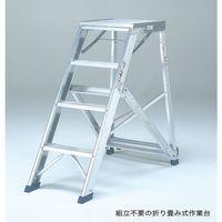 PiCa Corp(ピカコーポレイション) 踏台 アルミ合金 折りたたみ式作業台 4段 120cm DWR-120A 1台 (直送品)