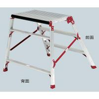 PiCa Corp(ピカコーポレイション) 踏台 アルミ合金 折畳式作業台リョーマ 3段 75cm DXD-75P 1台 (直送品)