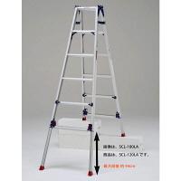 PiCa Corp(ピカコーポレイション) アルミ合金 はしご兼用脚立ロングスライド 139cm SCL-120LA 1台 (直送品)