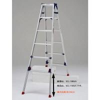 PiCa Corp(ピカコーポレイション) アルミ合金 はしご兼用脚立ロングスライド 168cm SCL-150LA 1台 (直送品)