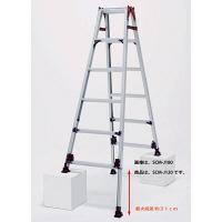 PiCa Corp(ピカコーポレイション) アルミ合金 はしご兼用脚立自在脚 129cm SCM-J120 1台 (直送品)